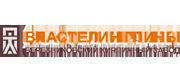 Березниковский кирпичный завод
